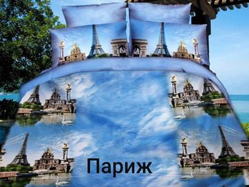 "ЕВРО ЭЛИТНЫЙ САТИН 140гр ""ПАРИЖ"""