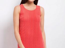 Платье Инсити летние р. 42, цвет коралловый В отли