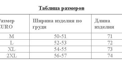 РУБАШКА СТИЛЬНАЯ МОЛОДЕЖНАЯ СИРЕНЕВАЯ AMATO МОДЕЛЬ 19KG17606