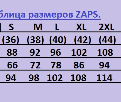 ZAPS - Весна-Лето 2018 MEG Блузка