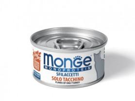 Консервы Monge Cat Monoprotein (упаковка)