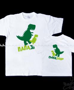 Парная футболка для папы и сына.ЦЕНА ЗА ПАРУ!!!