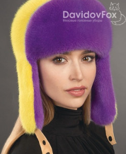 Ушанка норка желтая, фиолет