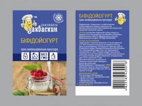 Мега вкусные закваски 15 видов кисломолочных прод