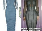 Платье новое Dolce&Gabbana Италия 38 S 42 44 серое сетка футляр вечерние по фигуре в обтяжку первая линия подиум нарядное красивое стрейч миди
