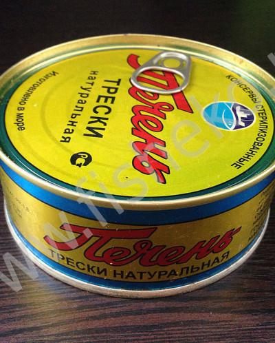 Печень трески натуральная 230гр.  5 банки