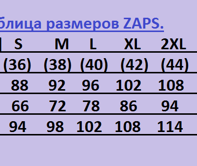 ZAPS - PATRIZIA Кардиган 021 , размеры евро