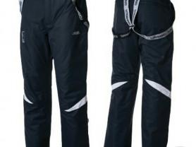 Продам мужские классные зимние штаны Forward р.М