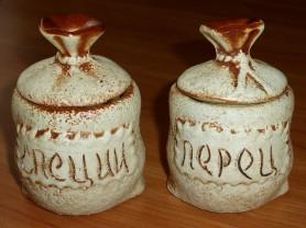 Набор для специй керамика два мешочка высота 10.5