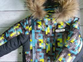 Зимний костюм Донило (Donilo)