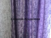 Готовые, новые шторы, сиреневого цвета