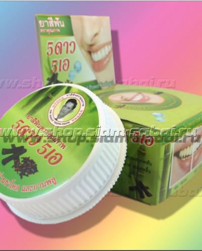 Тайская круглая зубная паста «Бамбук и Уголь»