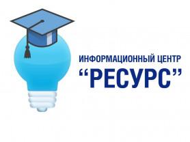 Поможем в обучении по психологии, экономике, праву