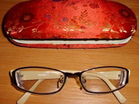Модные женские очки близорукость -8 диоптрий Dp 62
