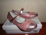 Туфли Mursu новые
