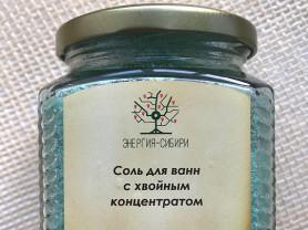 Соль для ванн с хвойным концентратом