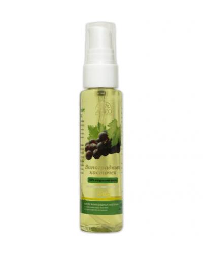 Виноградная косточка масло косметическое с дозатором
