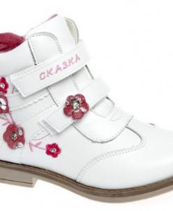 Ботинки Сказка R518326551W белый (26-31)