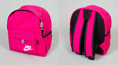 "Рюкзак 600-001-2 ""NK"" Розовый"