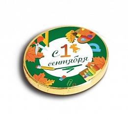 """Медаль """"С 1 Сентября"""""""