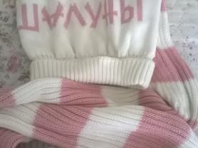 Шапка-шарф Шалуны.