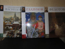 """Коллекция книг """"Великие художники"""""""