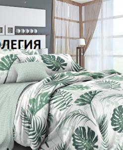 """ПОПЛИН семейный """"Элегия"""""""