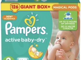 Подгузники Pampers active baby-dry 3 (5-9 кг) 126 шт.
