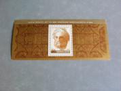 Марка 50 Копеек 1975 год СССР Микеланджело
