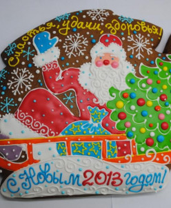720 Дед Мороз в санях в коробке с бумажным наполнителем