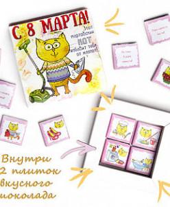 шоколадный набор 8 марта