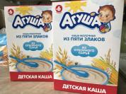 Детская каша «Агуша» из 5 злаков (молочная)