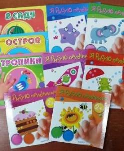 """набор из 4-х разных книг """"Головоломки и рисовалки"""