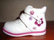 Новые демисезонные ботинки Сказка
