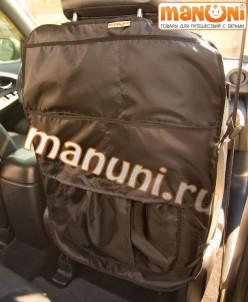 Накидка защитная для спинки переднего сиденья машины