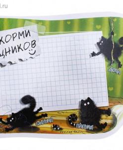 """Магнитная доска с маркером """"Накорми хищников"""""""