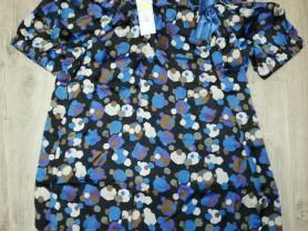 Блуза новая для беременных фирма Мамита