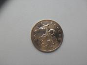 Монета 50 Копеек 2006 год М Магнитная Россия