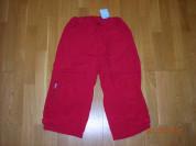 Новые штаны Mothercare, WWW, футболка