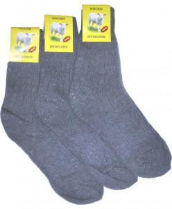 Мужские носки тёплые шерстяные С-1 синие