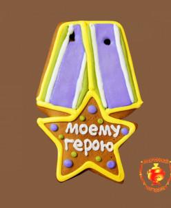 Медаль (270 гр)