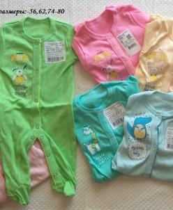 Огромный выбор детской одежды от 56 до 74-80. АЖУР
