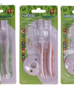 Набор зубных щеток, от 4 месяцев, цвета МИКС