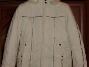 Теплая куртка капюшон зима QIPA Sport 46-48 ОГ 100