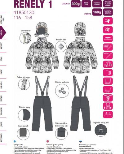 Комплект зимний Renely 1 коллекция Fashion