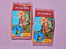 Крем отбеливающий жемчужный Kuan Im Pearl Cream
