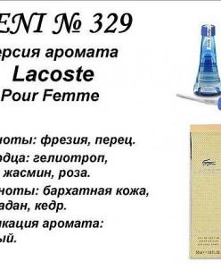 №329 Lacoste Pour Femme.