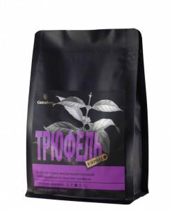 """Кофе в зёрнах ароматизированный """"Трюфель"""" 250 г, доступно"""