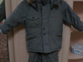 костюм зимний ЮНИОР СТИЛЬ на мальчика