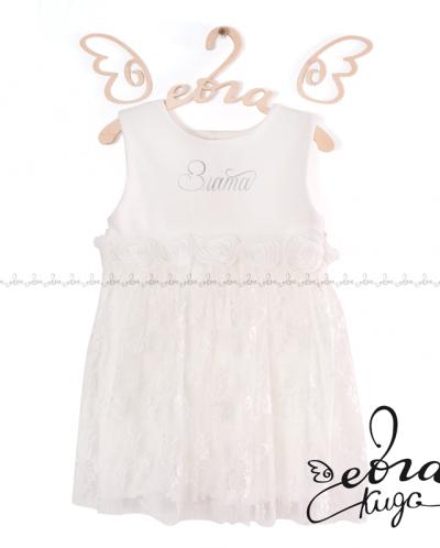 Кружевное платье с именем (с аксессуаром, имя любое)